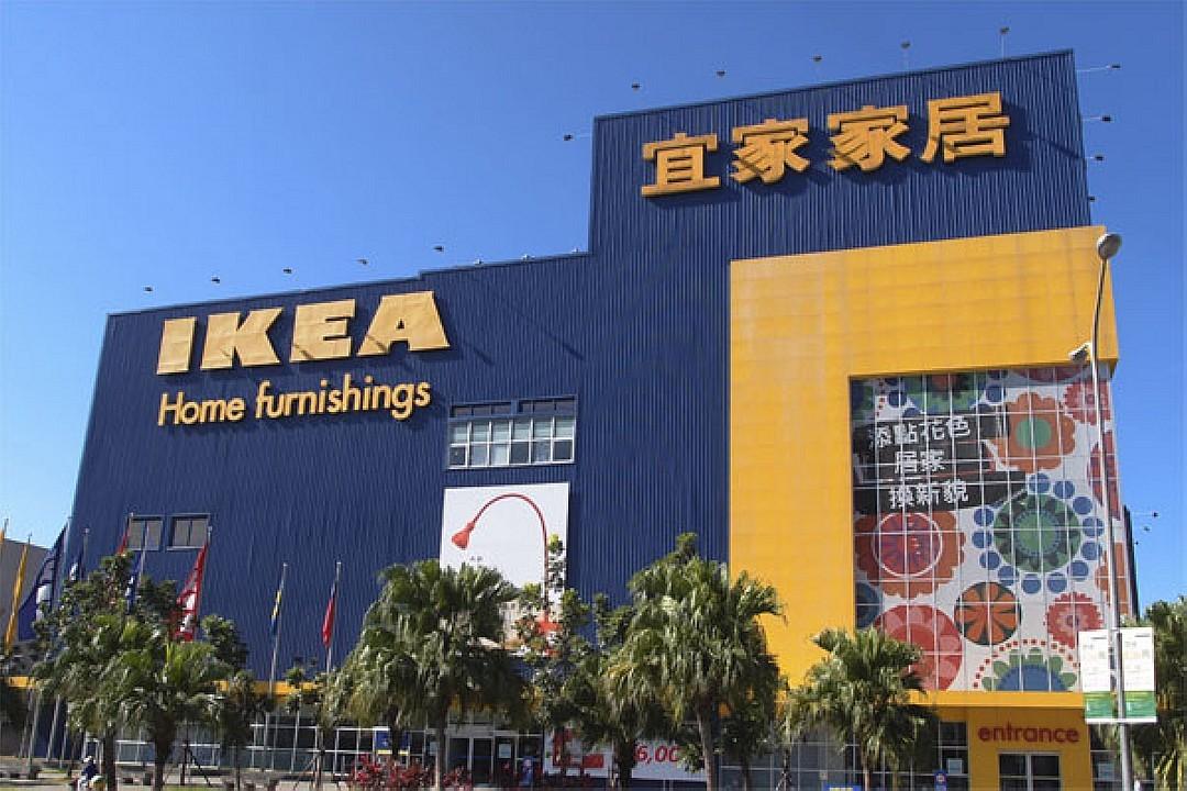 IKEA宜家家居-高雄店