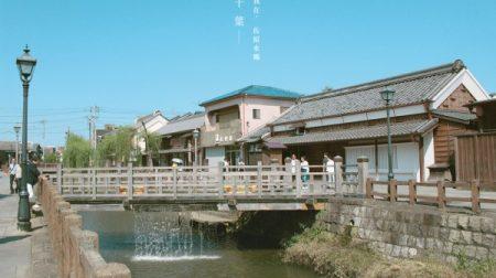 【 日本景點|千葉 】穿越時代漫步百年老街  江戶風情佐原水鄉